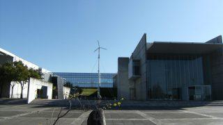 環境科学国際センター