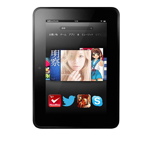 Kindle Fire HD 16GB タブレット(第2世代)