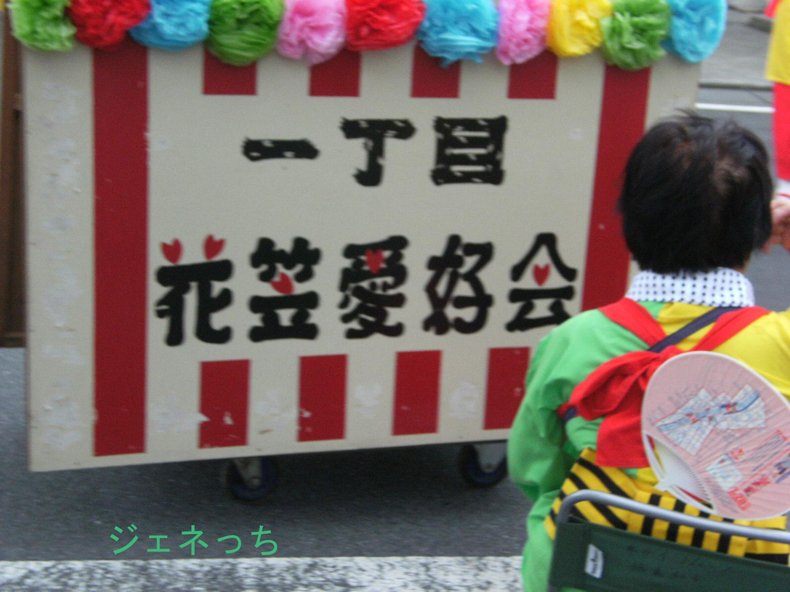 騎西夏祭り2013