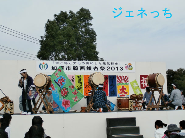 加須市騎西銀杏祭2013