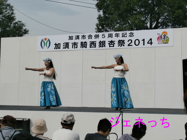銀杏祭2014フラダンス