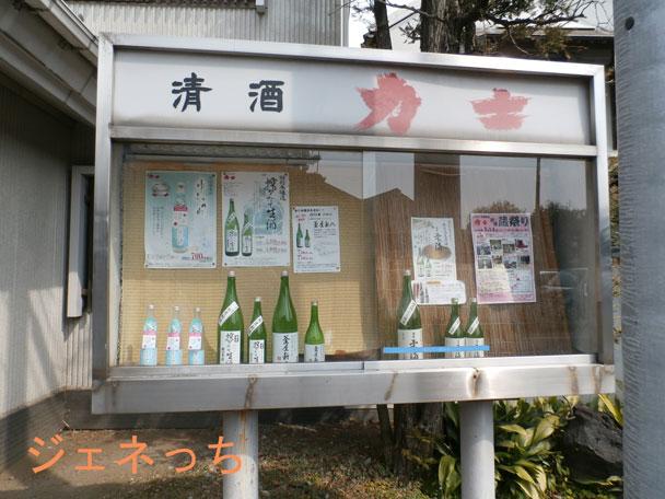 2015年酒蔵開放