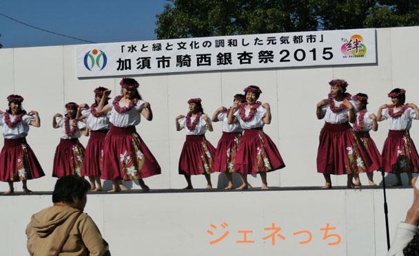 銀杏祭2015フラダンス