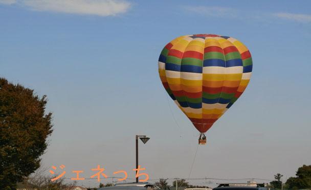 銀杏祭2015で、気球に乗る体験