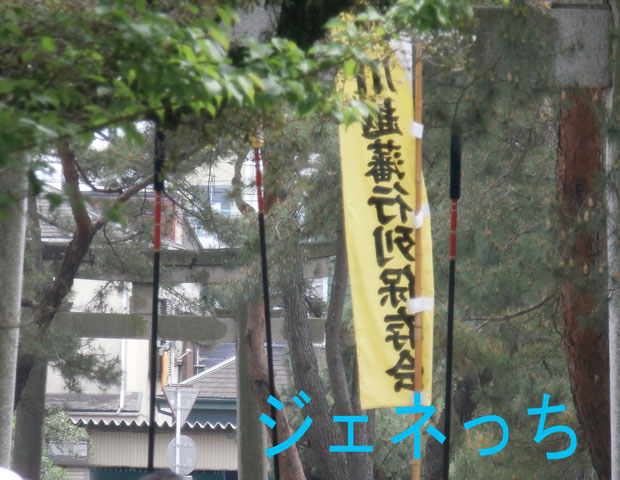 川越藩行列保存会